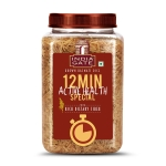 india Gate brown basmati rice
