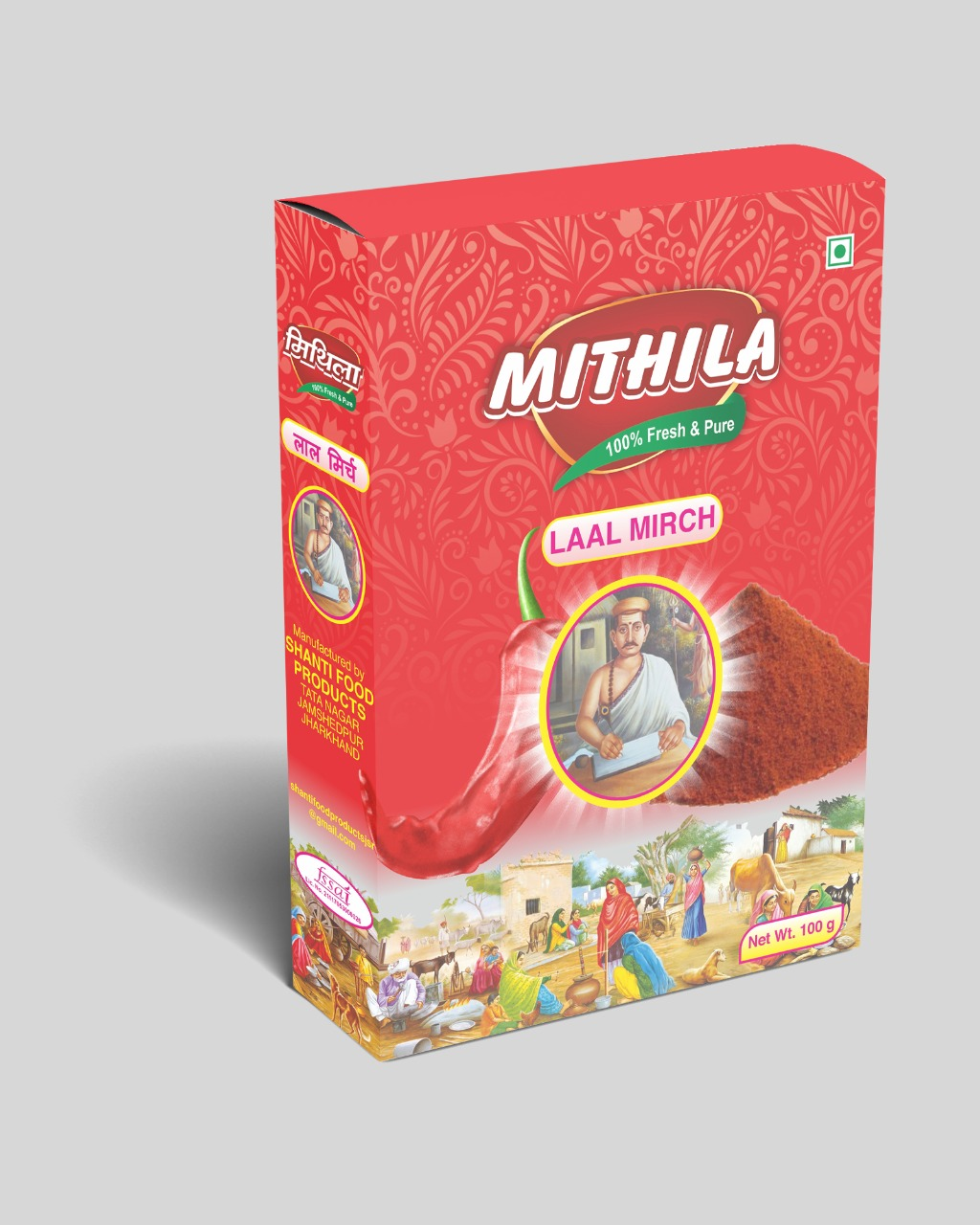 Mithila mirch powder