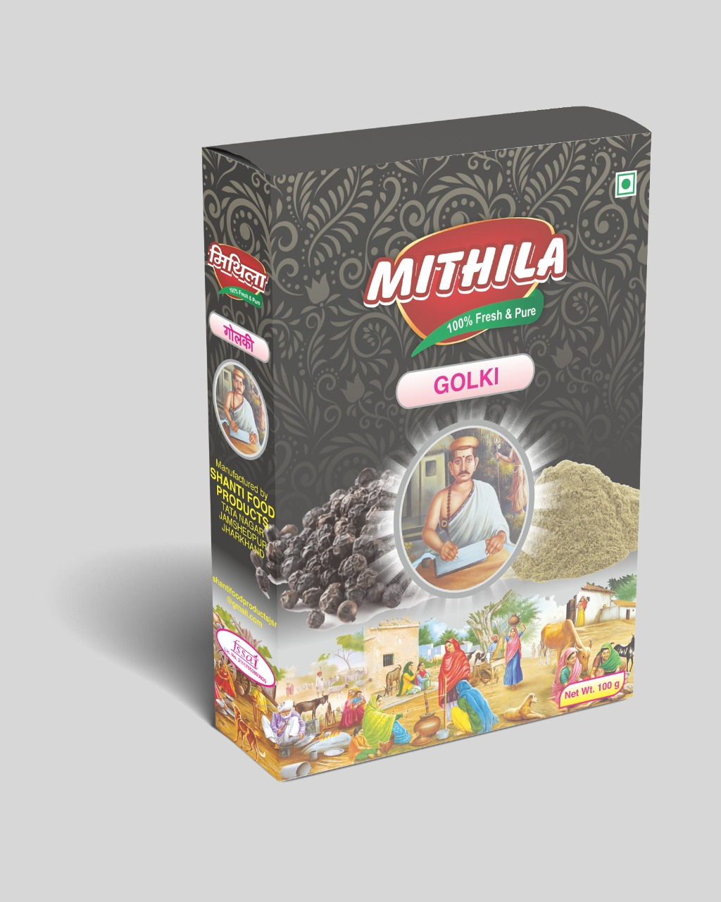 Mithila Golki powder